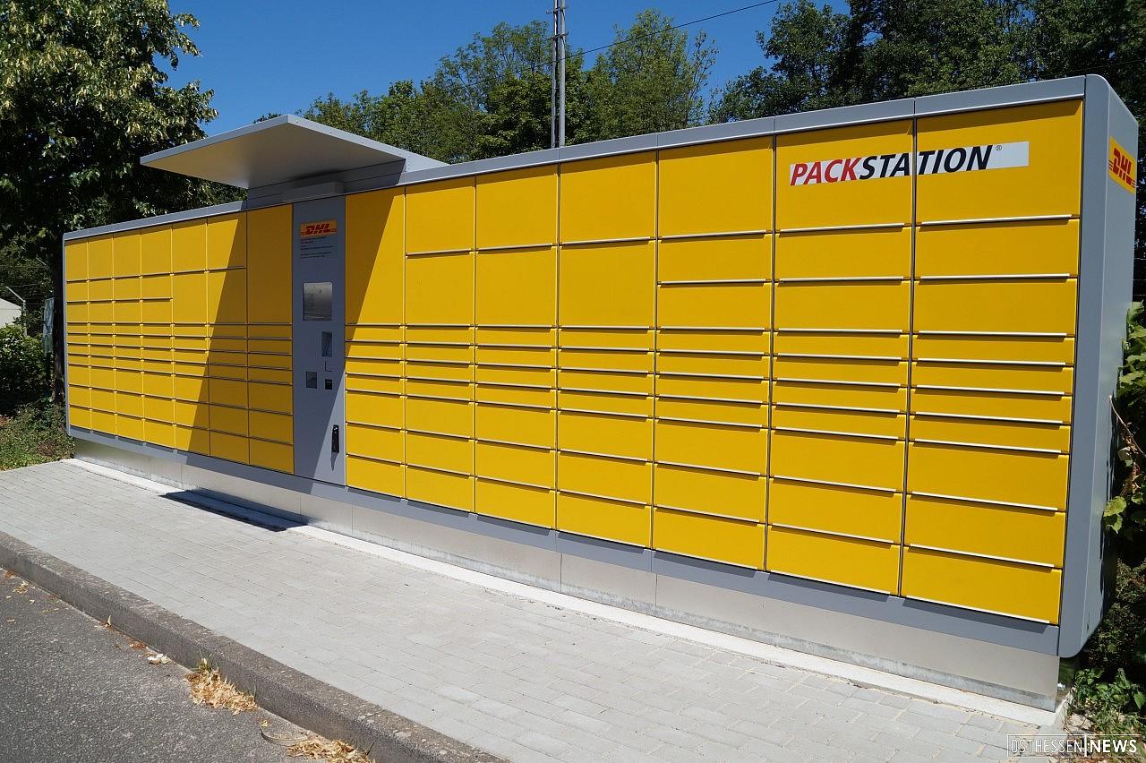 Packstation Fulda