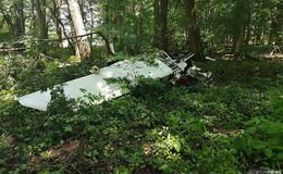 Ultraleichtflugzeug im Kreis Offenbach abgestürzt - Zwei Schwerverletzte